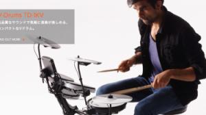 roland_v_drum2015-375x210